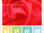 100D雪纺纱/乔其纱 汉服演出舞台裙子布料/婚纱布面料/窗帘内纱布