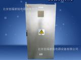 北京创福新锐厂家直销 UPS进线柜 低压