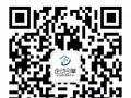 郑州公司注册、工商注册、注册公司(含自贸区)