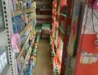 居民住宅小区超市低价转让