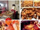 【杂粮煎饼培训-全国专业小吃培训】包教包会
