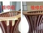 专业沙发翻新、维修、沙发换皮、软包、木质家具维修