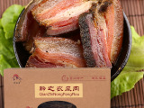 黔之农风肉 盒装风干猪肉400g正宗贵州