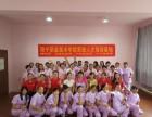 南宁产后康复培训基地催乳师培训每月正常开班