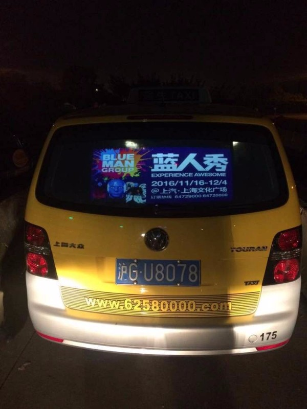 出租车后窗电子背投广告,亚瀚传媒专业发布