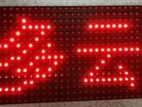 兰州室内室外LED灯安装维修调试