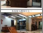 金贸 亚洲豪苑北区 4室 3厅 241平米 出售亚洲豪苑北区