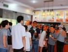 隋缘记烤肉拌饭加盟 全国** 小本创业首选项目