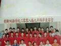 宝安家教机构(小、初、高)语数英物化等学科优质教育