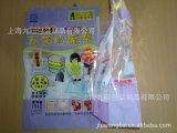 专业生产PET复合袋/PE复合袋/OPP复合袋/尼龙复合袋/CP