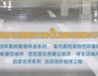 阳江地下停车场地面如何设计环氧地坪漆