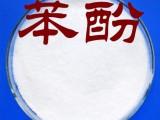 国标级苯酚99.9现货供应山东生产厂家