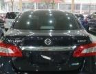 日产轩逸2012款 轩逸 1.6 无级 XL 豪华版 首付二万