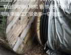 南宁市电线 电缆回收有限公司