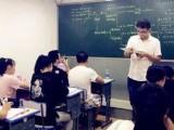 海淀区一线教师辅导 高二物理辅导班 高二物理家教班