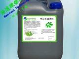 沥青搅拌站导热油系统清洗SP-304专用创新产品