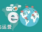 重庆顶呱呱网站建设关键词怎么优化