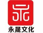 漳州平面设计 广告策划 宣传片拍摄制作 品牌策划 VI设计