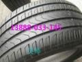 轮胎,轮毂,批发,马牌,固特异,邓禄普,韩泰,改装