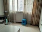 新世界公寓一室一厅精装修急租
