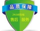 欢迎进入~ 天津长虹空调 各中心售后服务总部电话