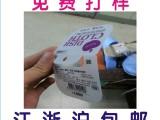 厂家供应透明磨砂PVC彩印塑料吊牌 服装吊牌 PP吊牌 PP吊卡