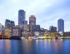 2020美國波士頓深度游學
