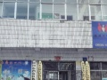 国家开放大学2016年秋季专本科火热报名中!