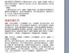 什么是网络教育,西昌网教在哪里报名