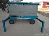 超威SJY-8厂家移动式剪叉升降平台,支持设计定制