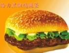 希士多西式快餐 诚邀加盟