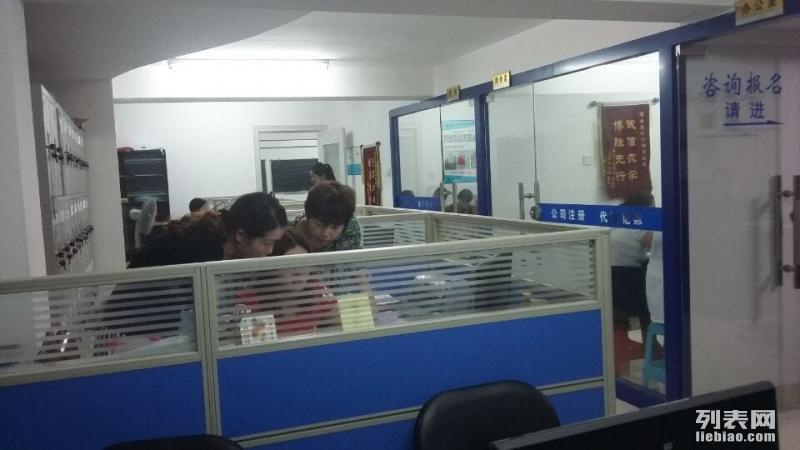 漳州博胜会计代理记账公司注册