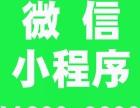 三门峡健身房推广宣传就选微信朋友圈广告