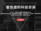 广州睿群旋转门企业推广外包