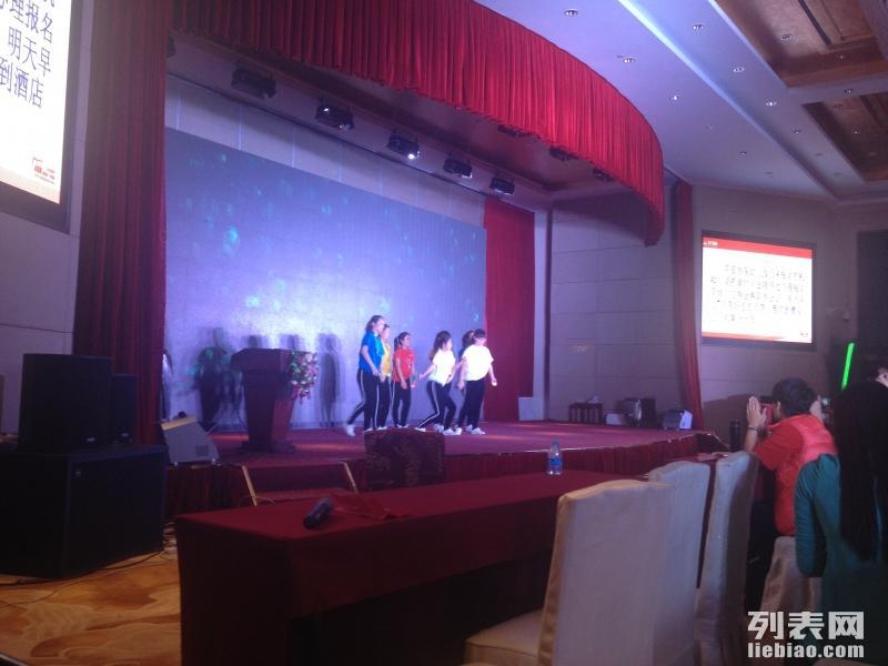 北京年会服务场地布置灯光音响租赁 价格合理 十年品质