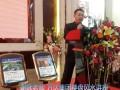 中国最好的起名大师,中国最好的取名网站
