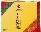 郑州三全粽子厂家直销代理