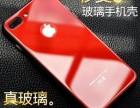 东渚镇高价上门回收二手vivo华为三星魅族苹果X 77p手机