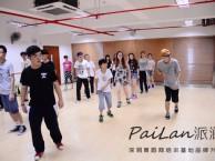 深圳南山区街舞爵士舞暑假培训班2018年招生