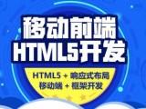 上海PHP后端開發培訓機構,python爬蟲培訓