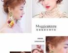 麦琪化妆摄影学校长年招收化妆,摄影,美甲,半较纹绣