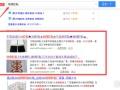 杨行网站优化