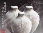 洞藏老坛酒厂家直销面向全国招商加盟