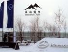 篷房销售,篷房租赁-伊春篷房-高山篷房公司-专业篷房生产厂家