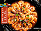 广州肉蟹煲加盟店十大品牌,肉蟹煲加盟费多少