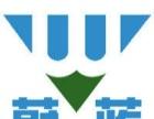 蔚蓝韩国留学公益热线-电话咨询全免费