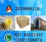 武汉羊毛脂生产厂家