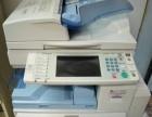 复印机一台95新