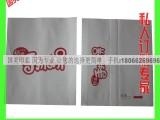 厂家直销食品包装防油纸袋 淋膜纸袋 手抓饼袋 通版印刷
