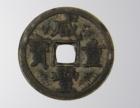 福州专业古玩钱币字画交易公司在什么地方